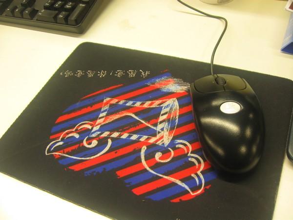 bo mouse pad