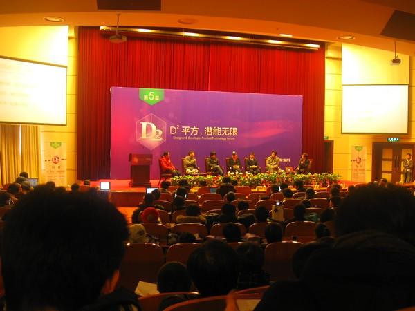 D2forum 2010