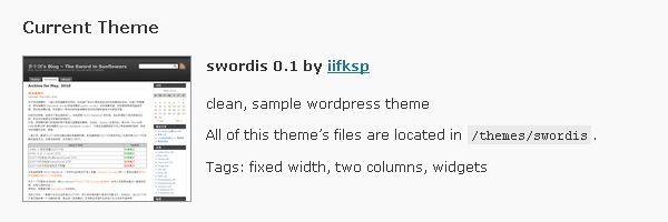 wp theme swordis