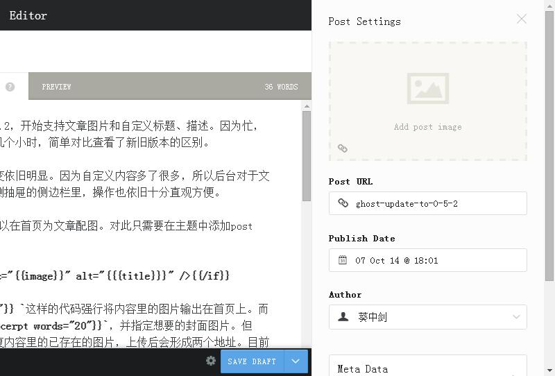ghost 0.5.2 editor
