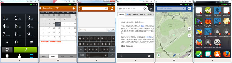 firefox os screenshot 2