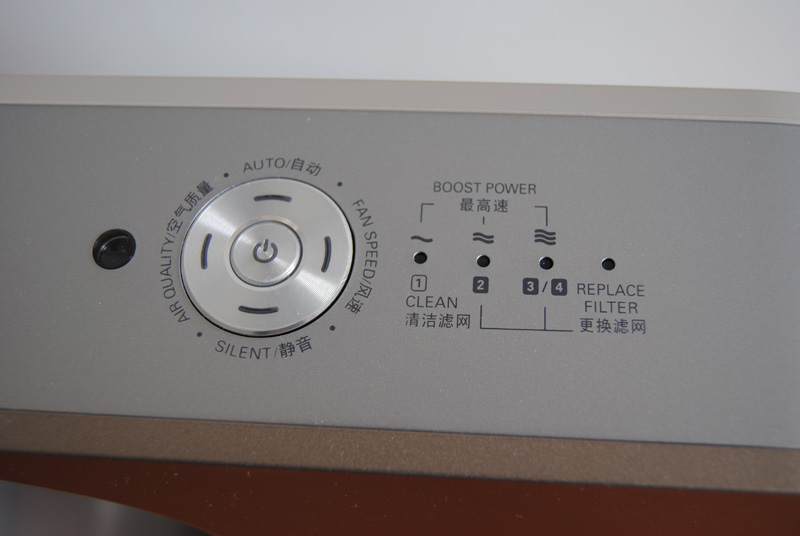 philips ac4074 control